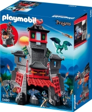 Fortul Secret al Dragonilor - PLAYMOBIL Dragons - 5480