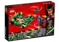 Vehiculul nocturn al lui Lloyd (70641) - LEGO Ninjago