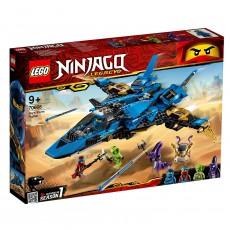 Avionul de lupta al lui Jay (70668) - LEGO Ninjago