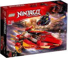 Katana V11 (70638) - LEGO Ninjago
