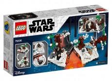 Duel la Baza Starkiller (75236) - LEGO Star Wars