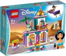 Aventurile de la palat ale lui Aladdin si Jasmine (41161) - LEGO Disney Princess