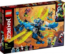 Dragonul cibernetic al lui Jay (71711) - LEGO Ninjago