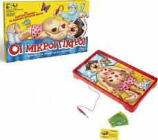 Operatia - Joc original