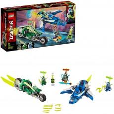 Masinile de curse ale lui Jay si Lloyd (71709) - LEGO Ninjago